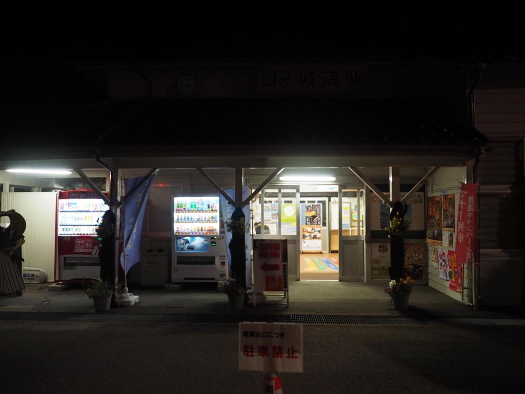 f:id:turumigawa915:20180506221306j:plain
