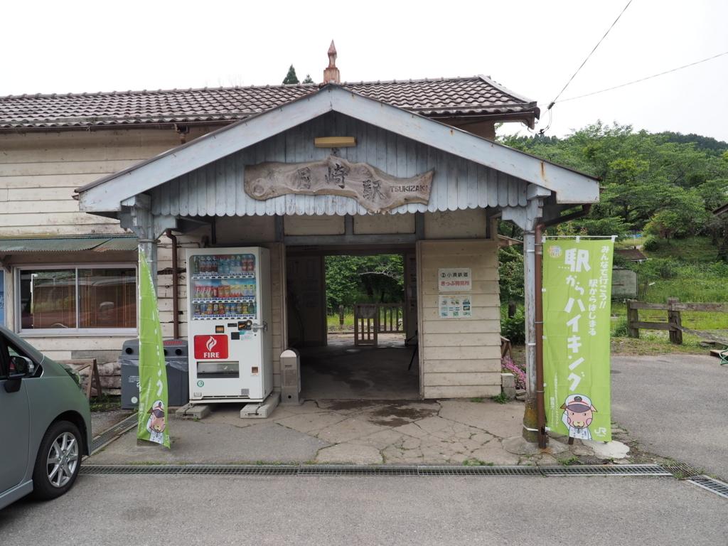 f:id:turumigawa915:20180527220112j:plain