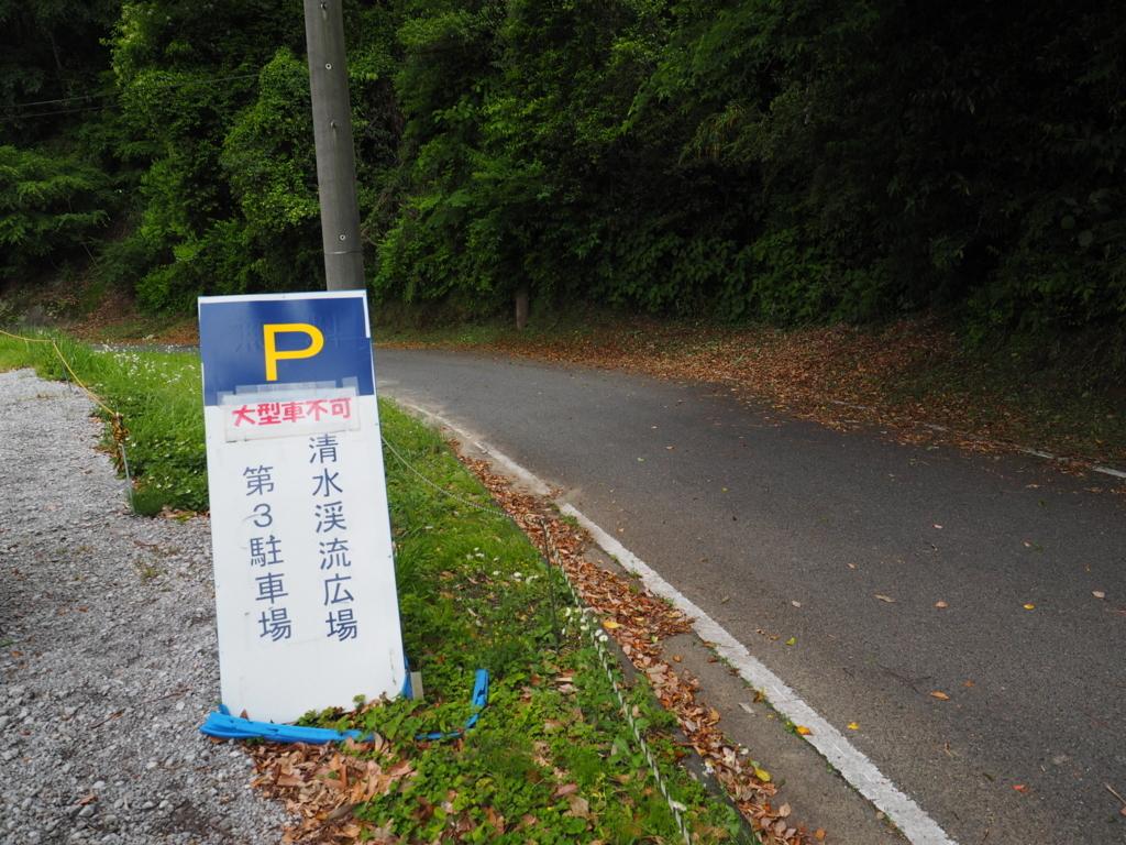 f:id:turumigawa915:20180602172509j:plain