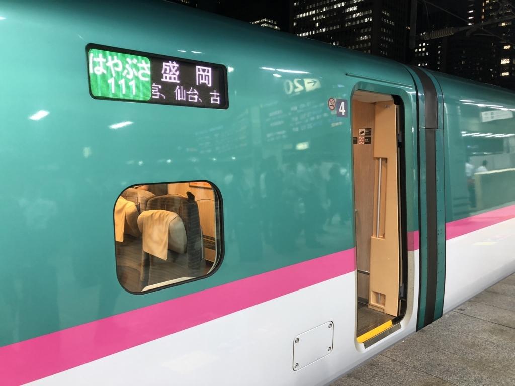 f:id:turumigawa915:20180610151832j:plain