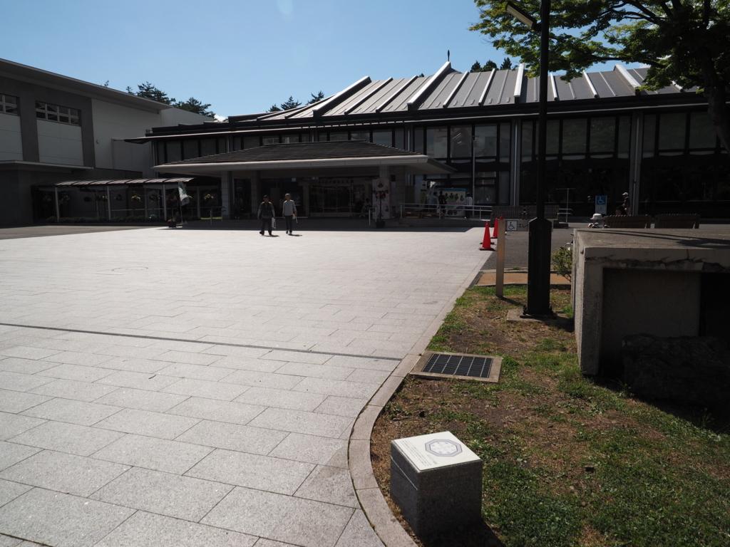 f:id:turumigawa915:20180616112515j:plain