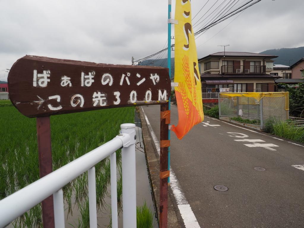 f:id:turumigawa915:20180619215957j:plain