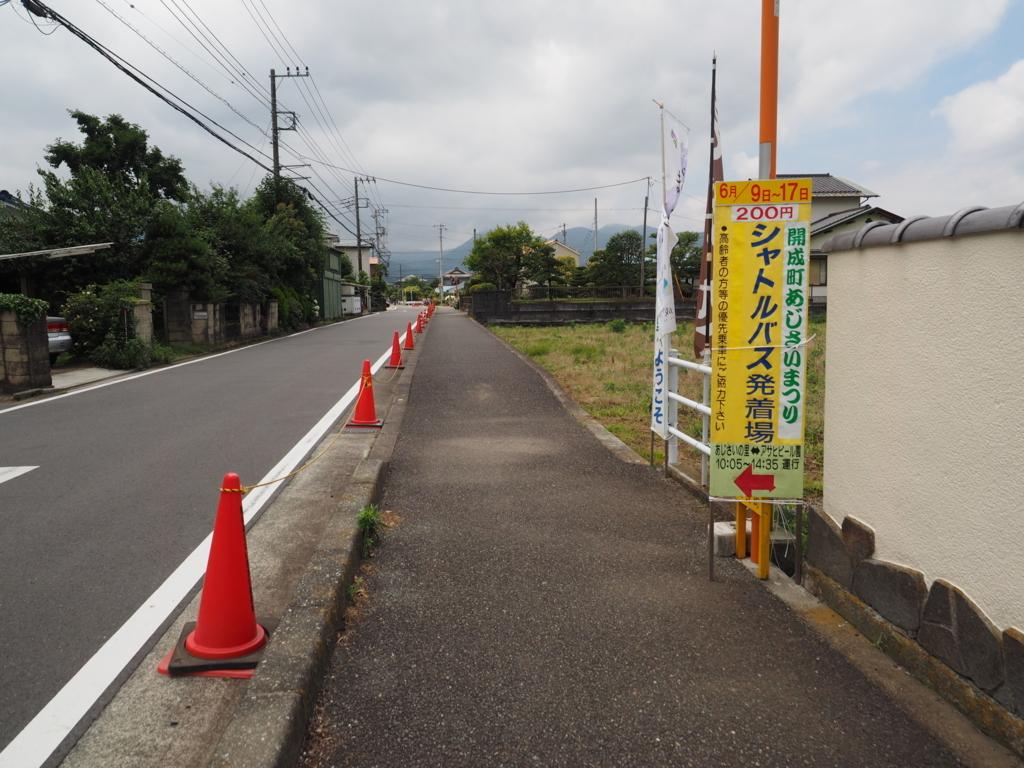 f:id:turumigawa915:20180620215342j:plain