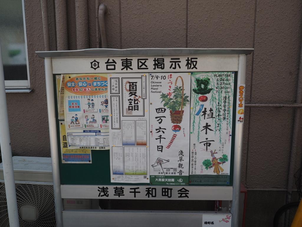 f:id:turumigawa915:20180705000041j:plain