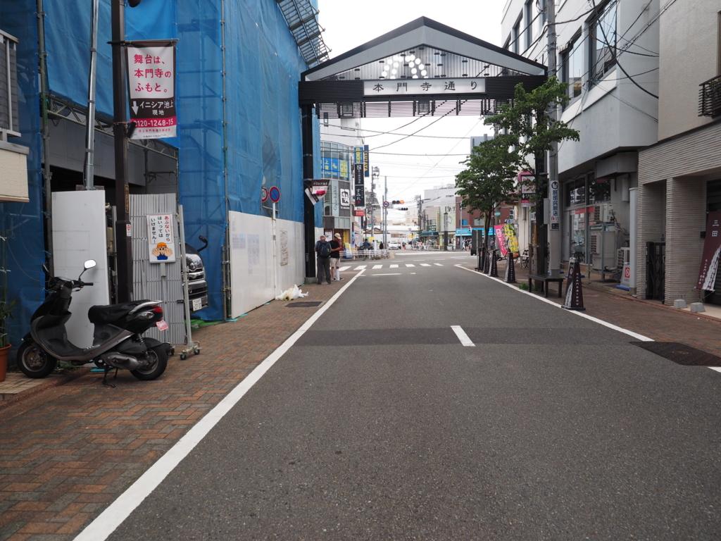 f:id:turumigawa915:20180715193118j:plain