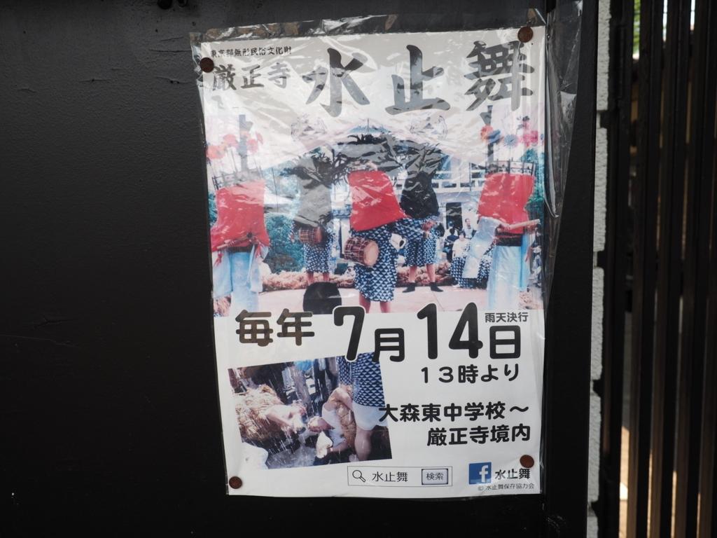 f:id:turumigawa915:20180716232834j:plain