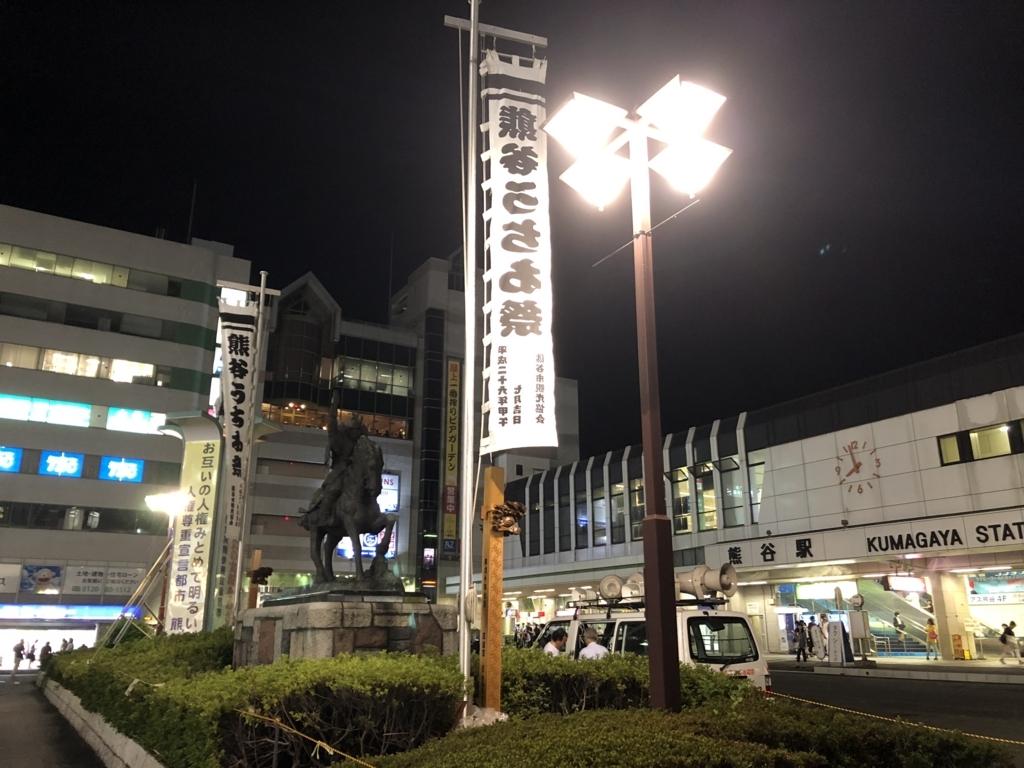 f:id:turumigawa915:20180722201815j:plain