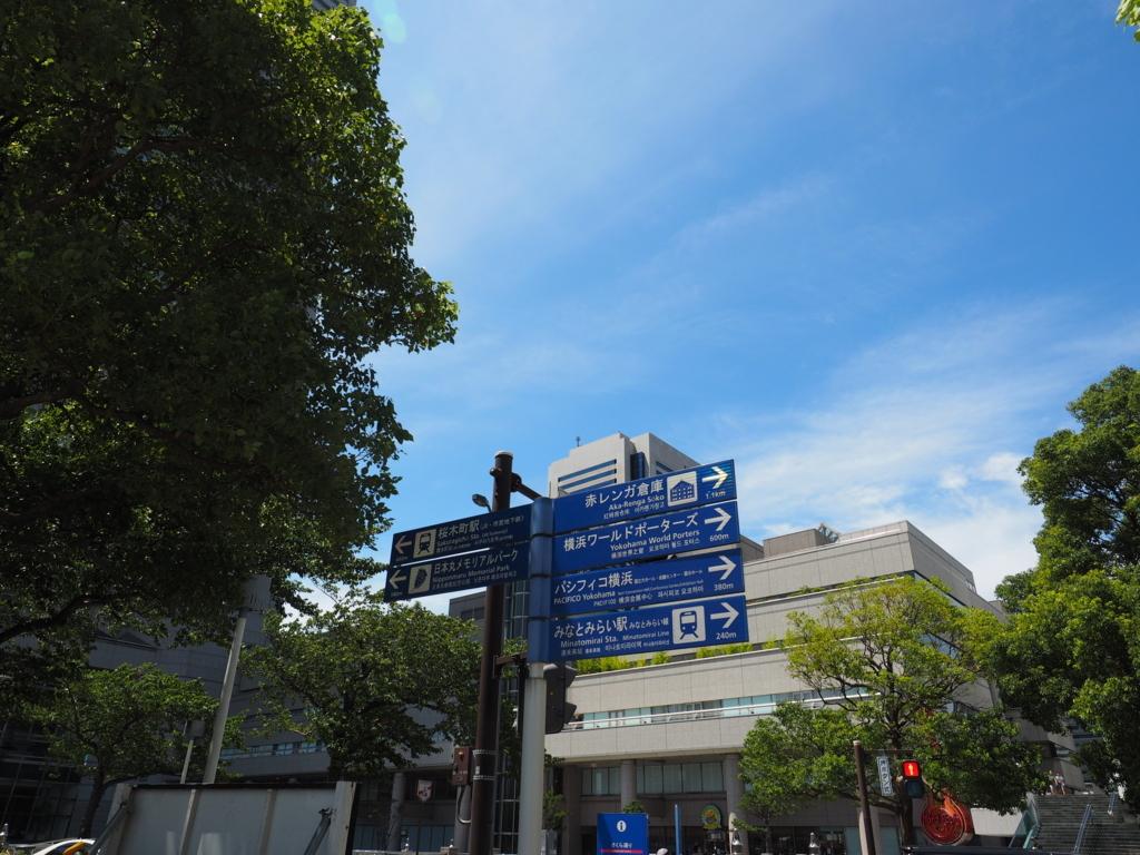 f:id:turumigawa915:20180814200112j:plain