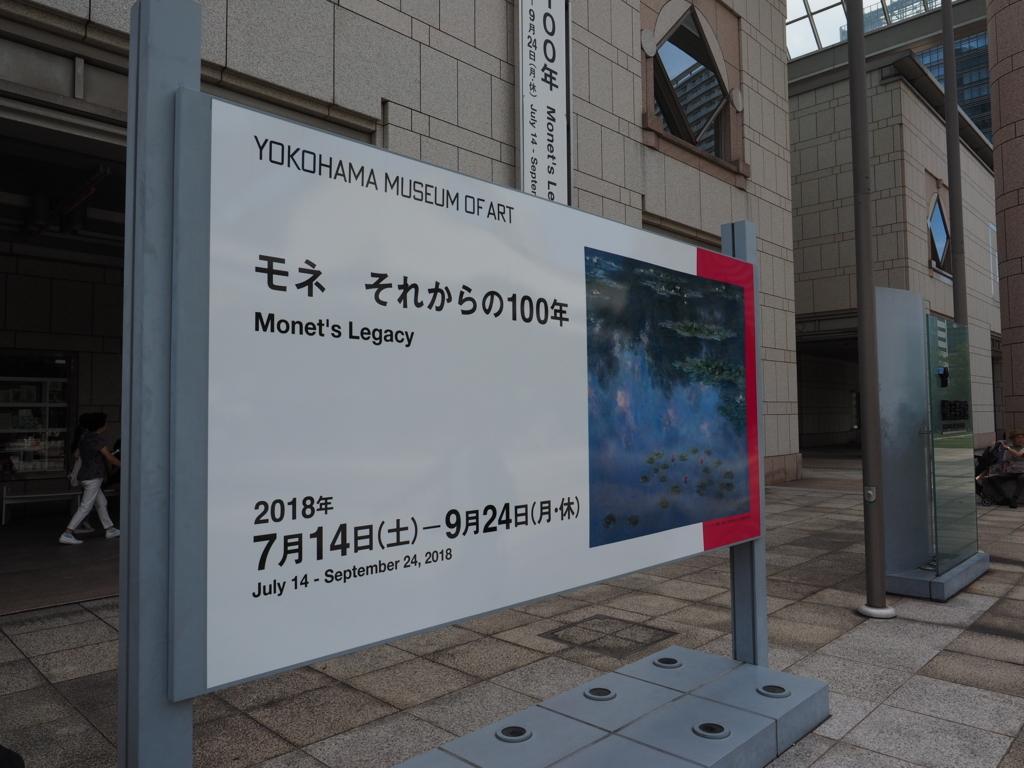 f:id:turumigawa915:20180814210120j:plain