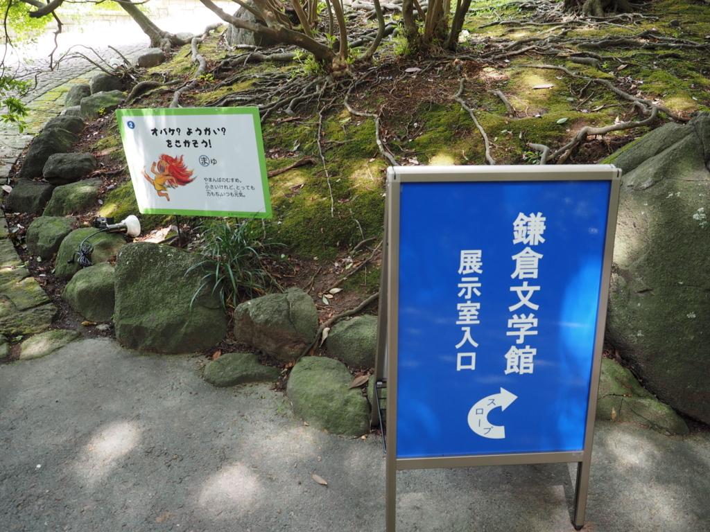 f:id:turumigawa915:20180815180925j:plain
