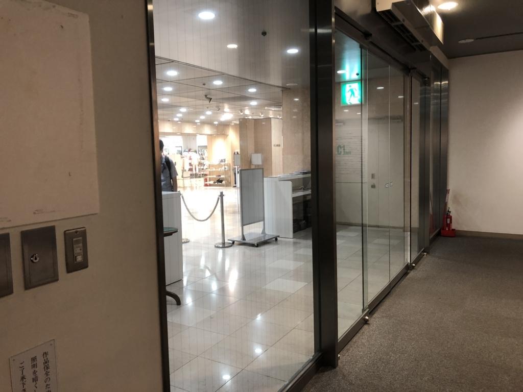 f:id:turumigawa915:20180816155343j:plain