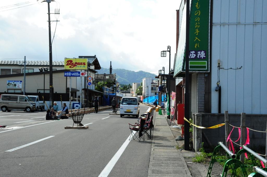 f:id:turumigawa915:20180819180039j:plain