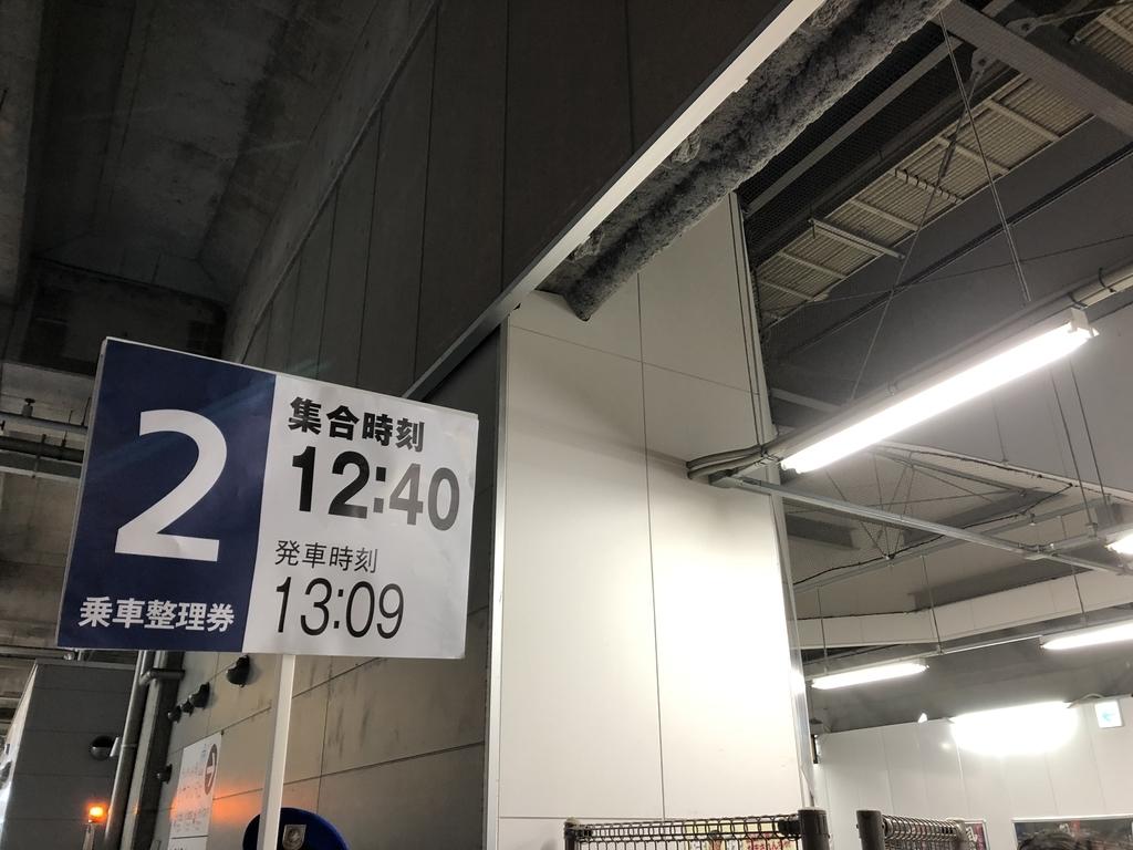 f:id:turumigawa915:20180905231508j:plain