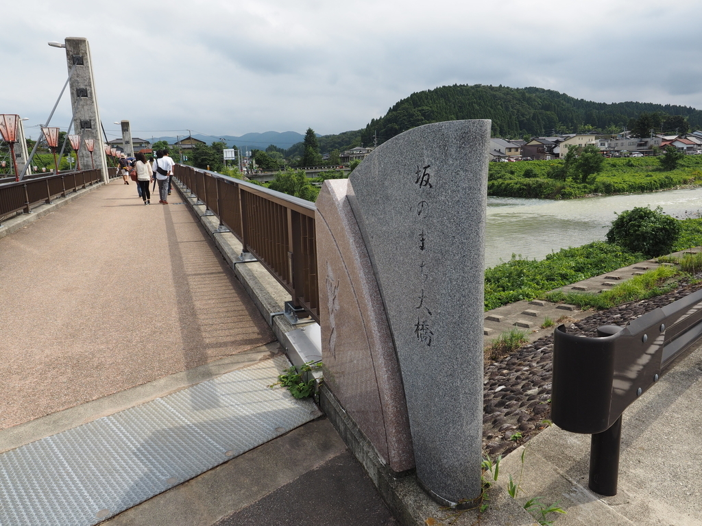 f:id:turumigawa915:20180906223706j:plain