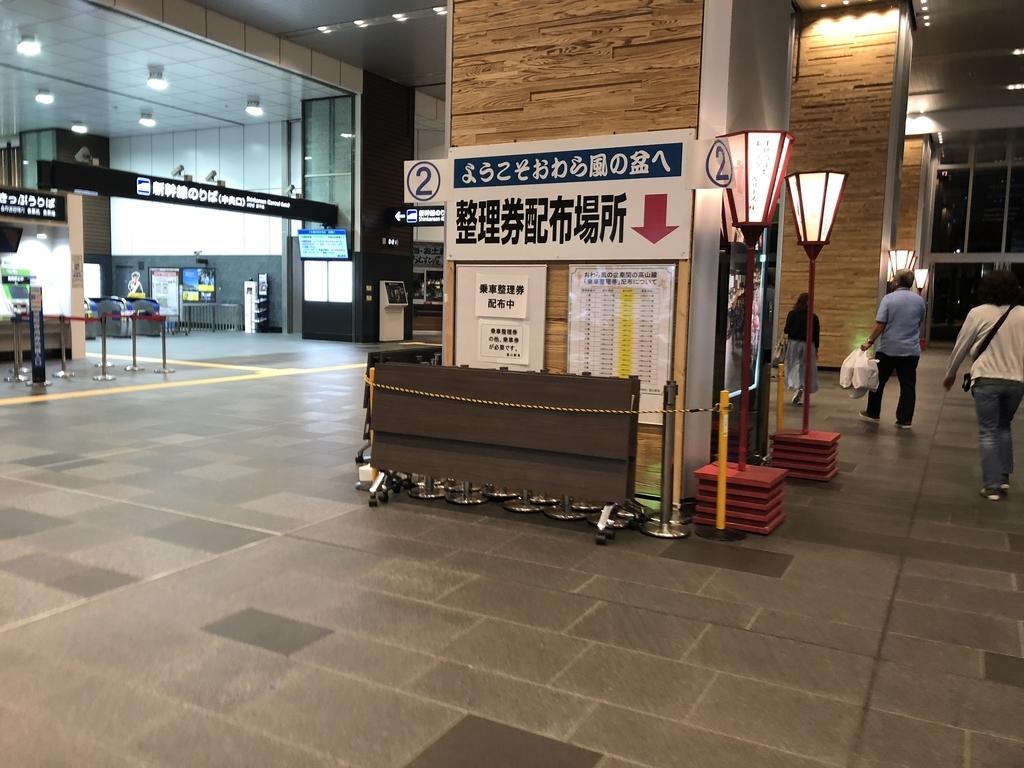 f:id:turumigawa915:20180909160050j:plain