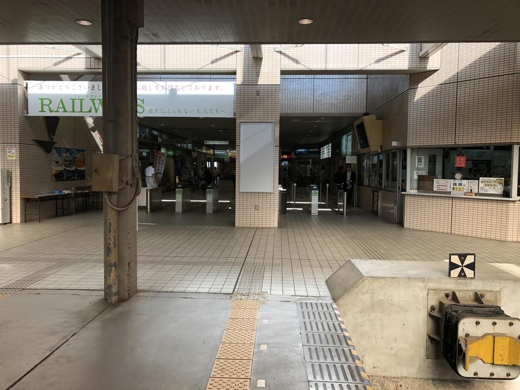 f:id:turumigawa915:20180909205007j:plain