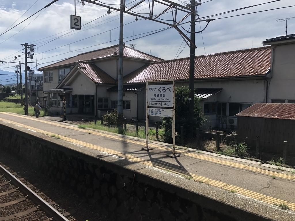 f:id:turumigawa915:20180909212643j:plain