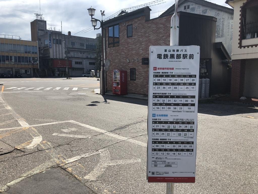 f:id:turumigawa915:20180909213308j:plain