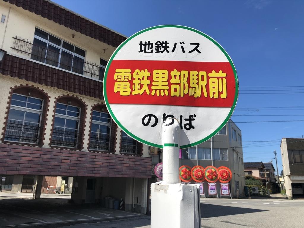 f:id:turumigawa915:20180909213329j:plain