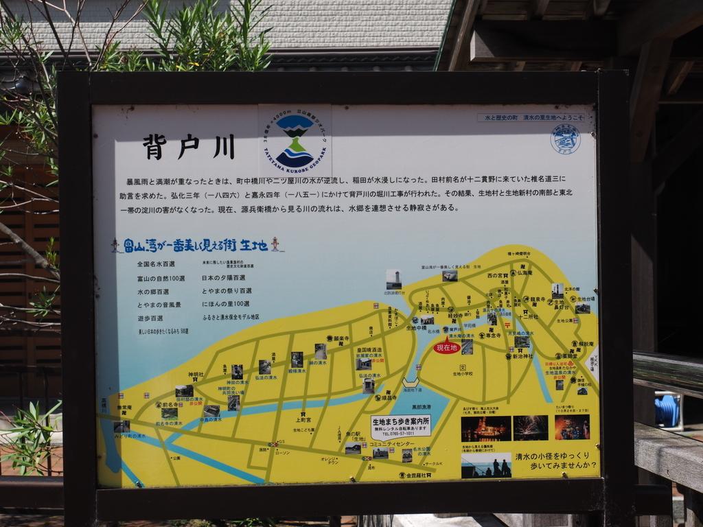 f:id:turumigawa915:20180909222937j:plain