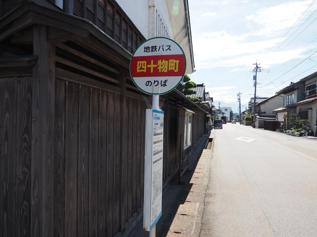 f:id:turumigawa915:20180909233920j:plain