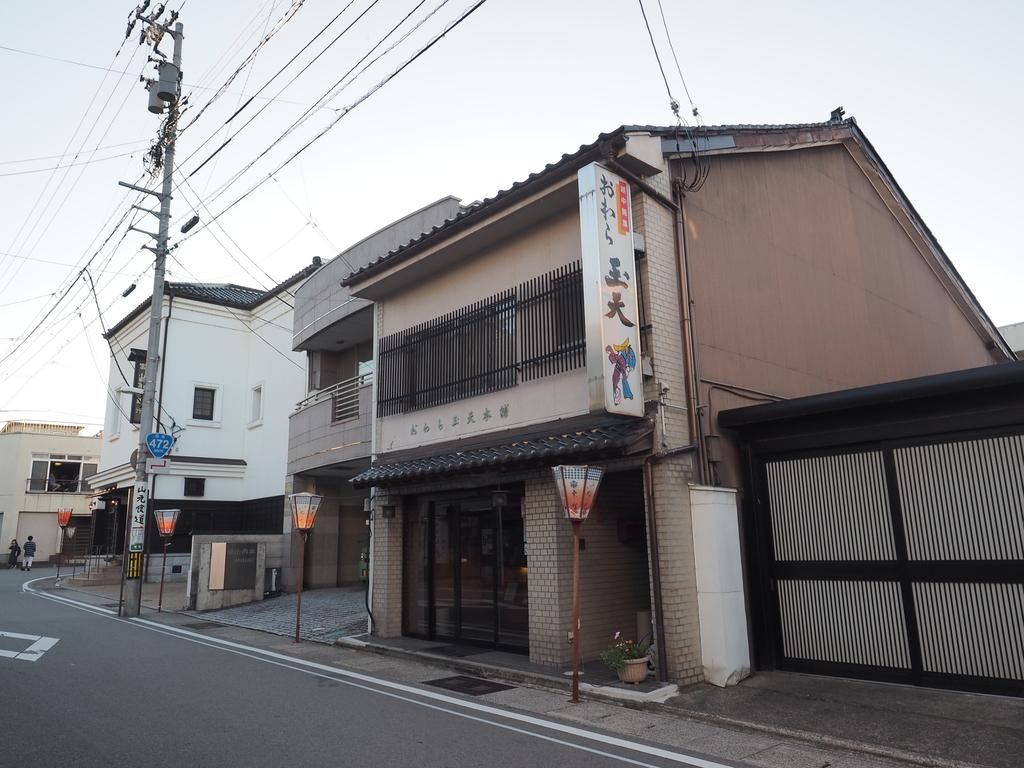 f:id:turumigawa915:20180912235457j:plain