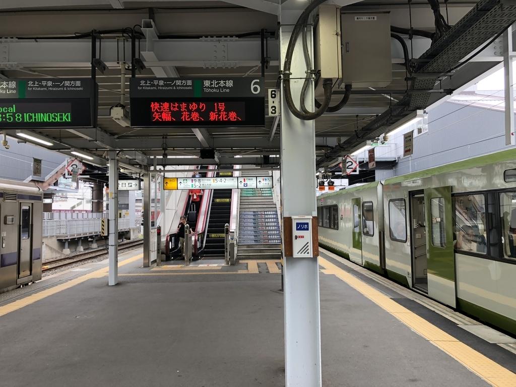 f:id:turumigawa915:20180917152108j:plain