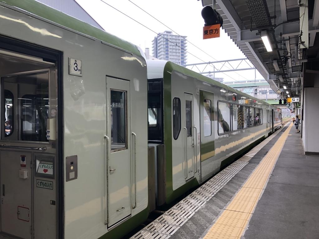 f:id:turumigawa915:20180917152414j:plain