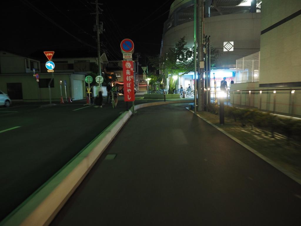 f:id:turumigawa915:20180923171423j:plain