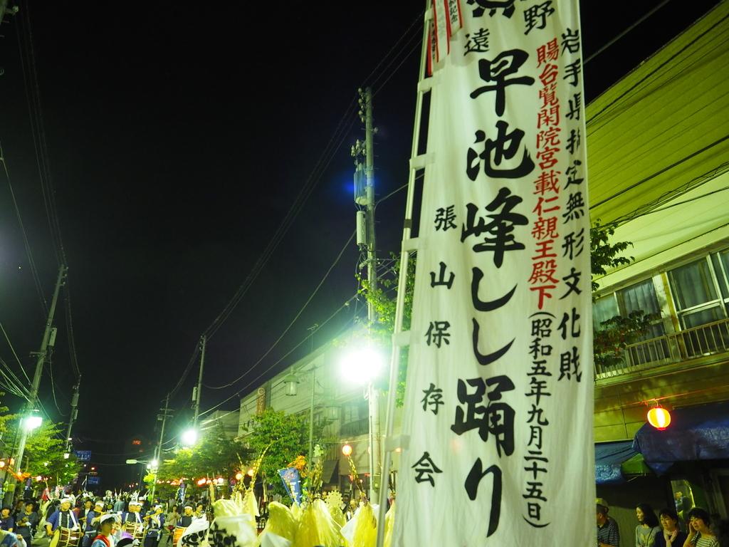 f:id:turumigawa915:20180923214736j:plain