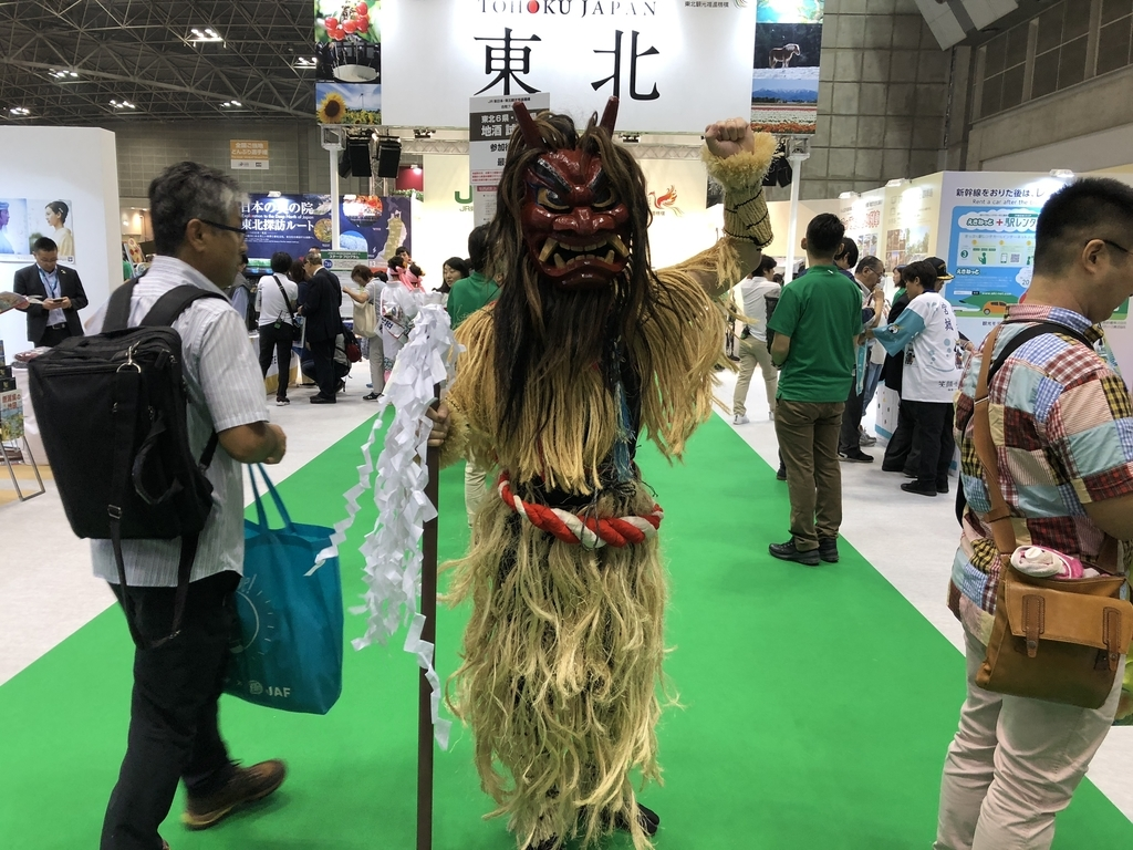f:id:turumigawa915:20180924211943j:plain