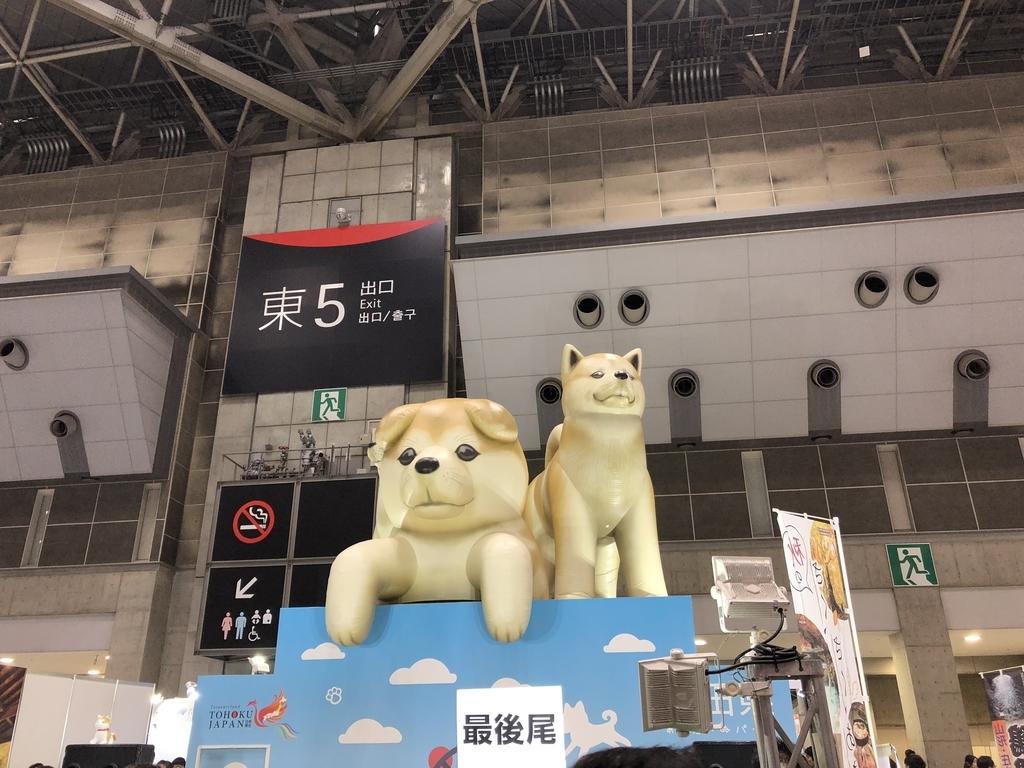 f:id:turumigawa915:20180924212018j:plain