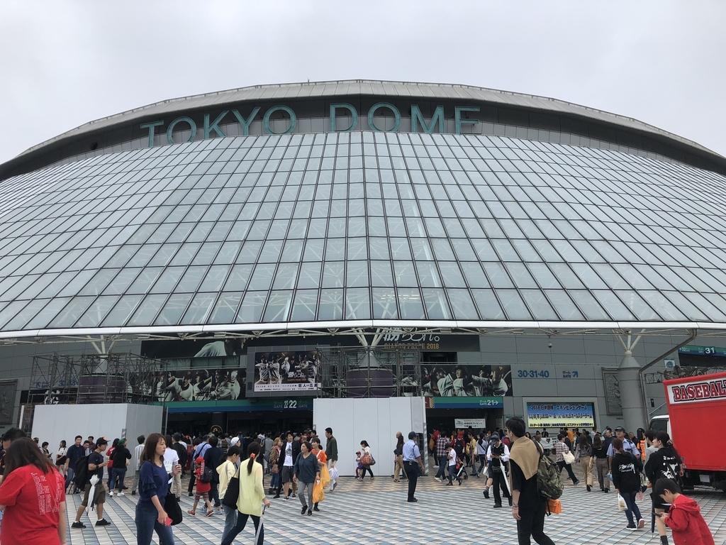 f:id:turumigawa915:20180930200411j:plain