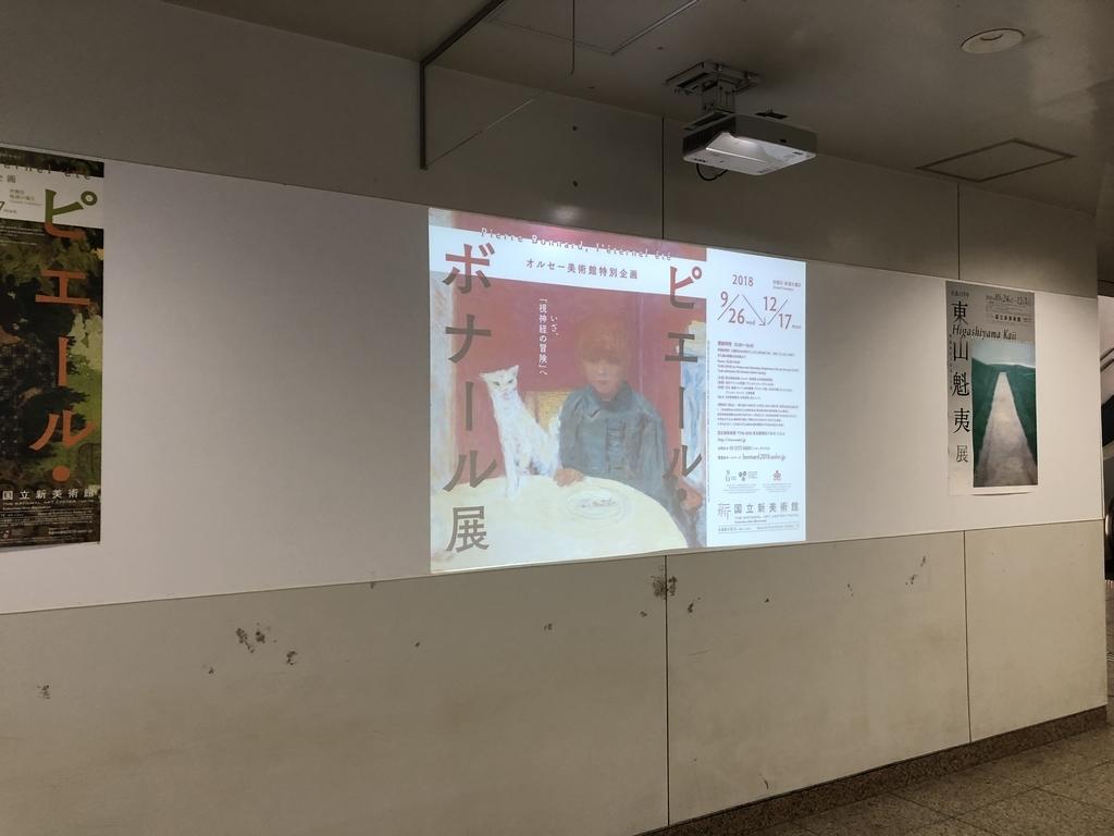 f:id:turumigawa915:20181014170023j:plain
