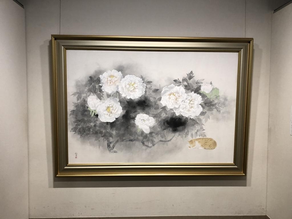 f:id:turumigawa915:20181014194227j:plain