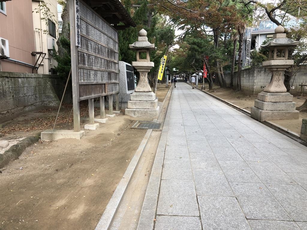 f:id:turumigawa915:20181021142012j:plain