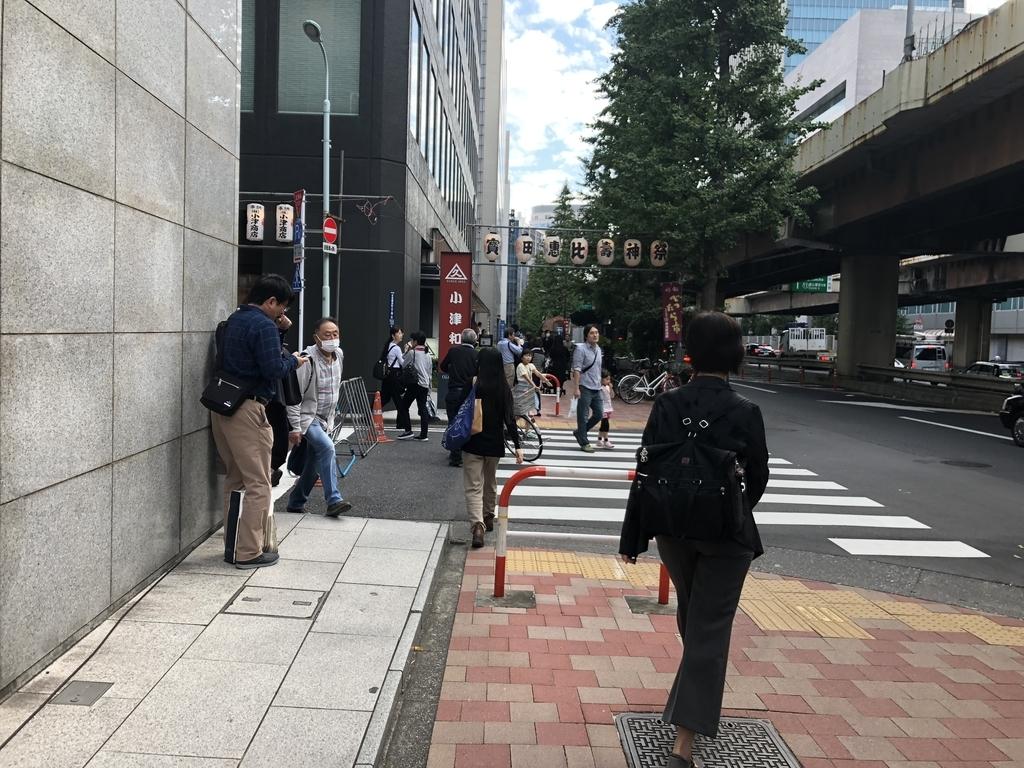 f:id:turumigawa915:20181023230603j:plain