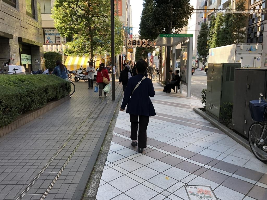 f:id:turumigawa915:20181023234818j:plain
