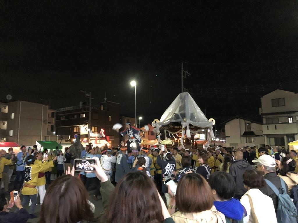 f:id:turumigawa915:20181026235232j:plain