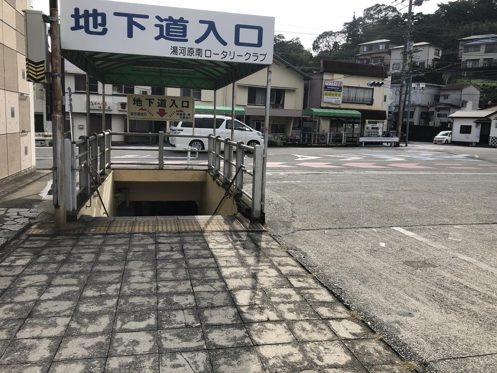 f:id:turumigawa915:20181110202949j:plain