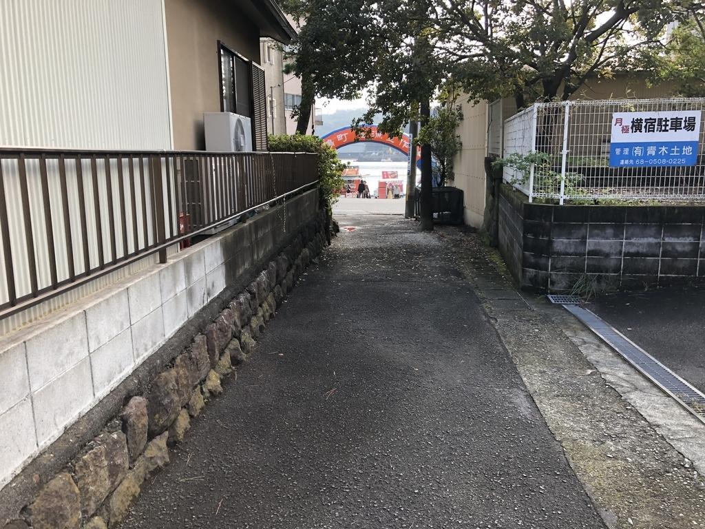 f:id:turumigawa915:20181110204159j:plain