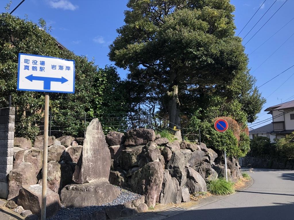 f:id:turumigawa915:20181110205608j:plain