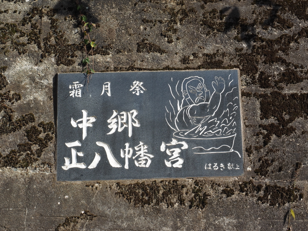 f:id:turumigawa915:20181209134250j:plain