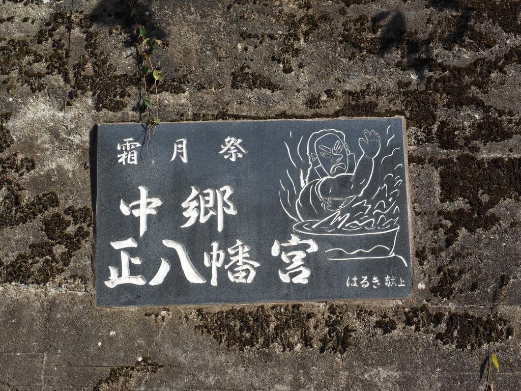 f:id:turumigawa915:20181215191754j:plain