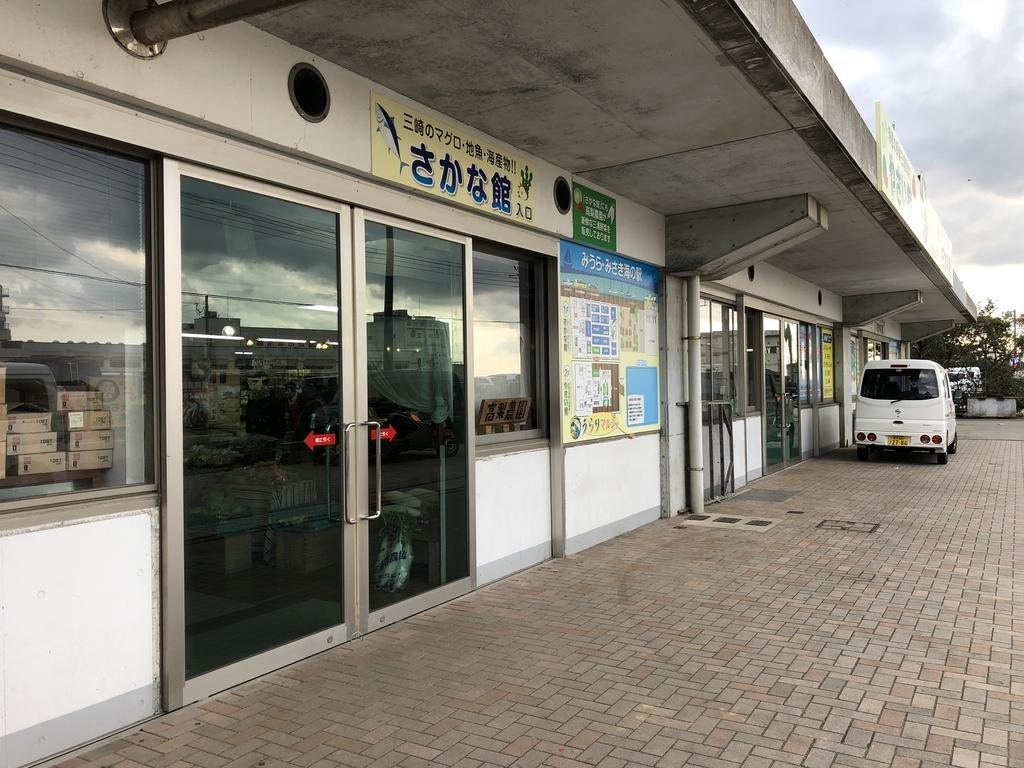 f:id:turumigawa915:20181216213620j:plain