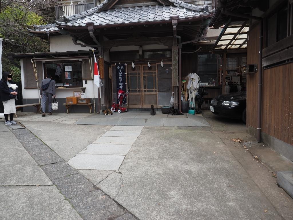 f:id:turumigawa915:20181218004359j:plain
