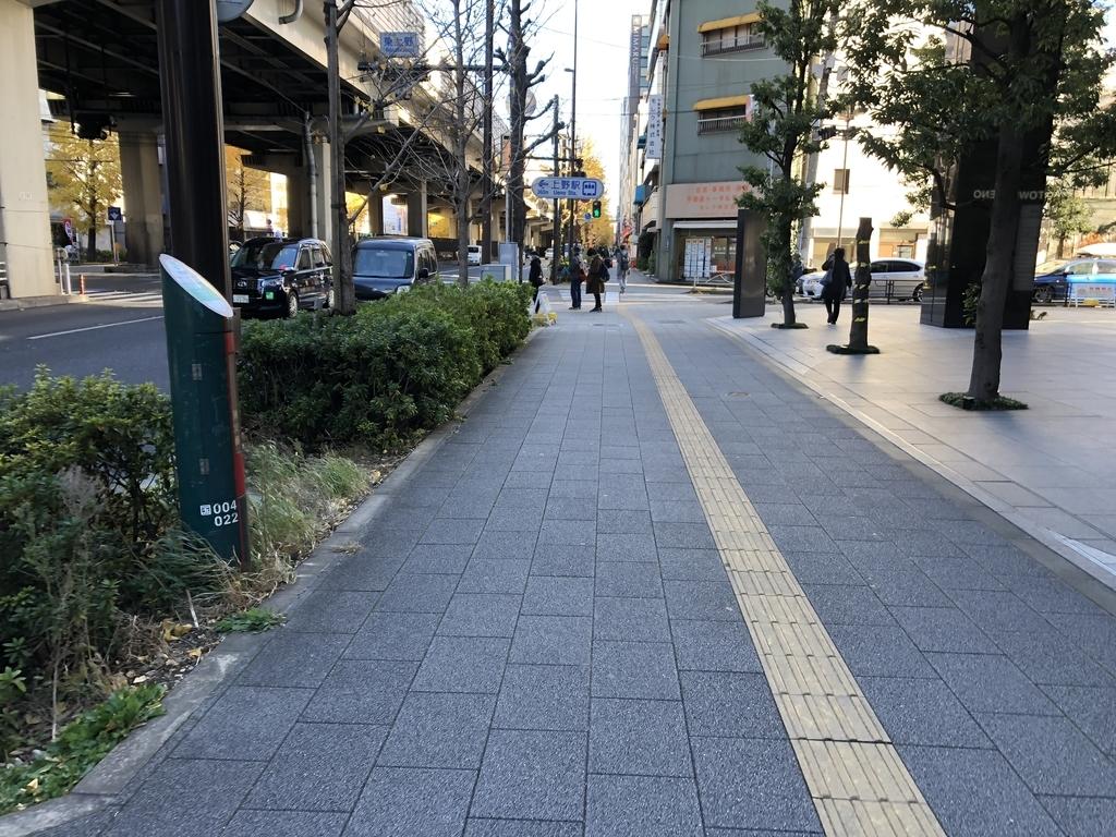 f:id:turumigawa915:20181224195436j:plain