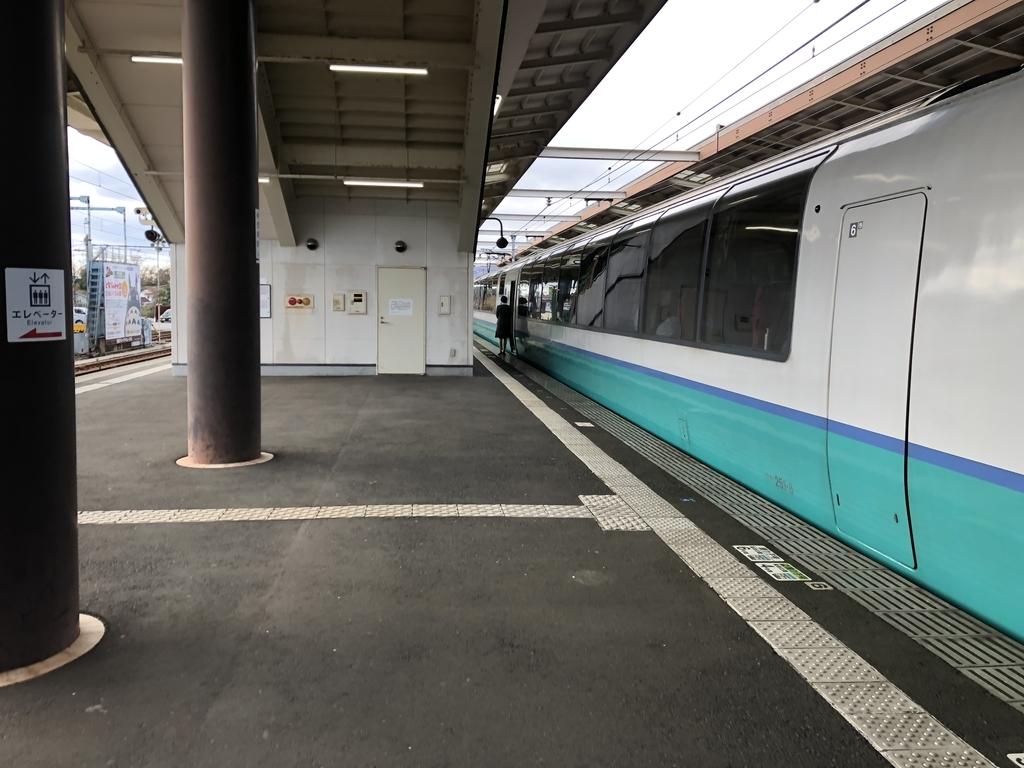 f:id:turumigawa915:20181231203918j:plain