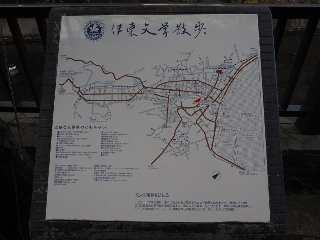 f:id:turumigawa915:20190101195505j:plain