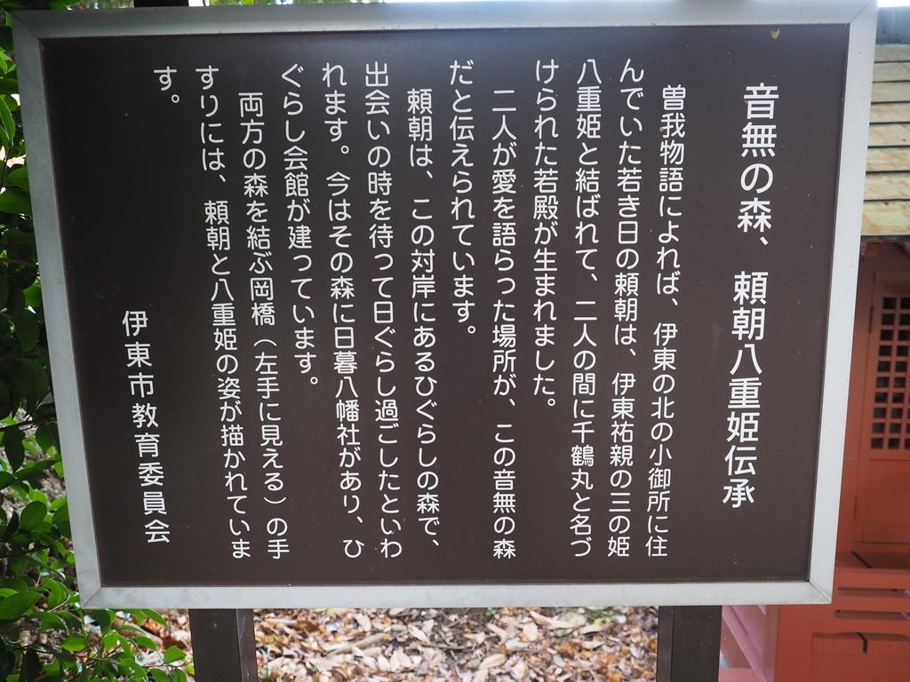 f:id:turumigawa915:20190101205339j:plain